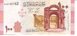 Syria  P-113  100 Pounds  2009   UNC - Syrie