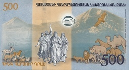 ARMENIA P. NEW 500 D 2017 UNC - Armenia