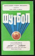 Official Football Programme Dnipro (Dnepropetrovsk) - Hajduk (Split, Yugoslavia) 1985 (calcio, Soccer) - Programs