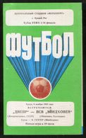 Official Football Programme Dnipro (Dnepropetrovsk) - PSV (Eindhoven, Holland) 1985 (calcio, Soccer) - Programs