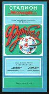 Official Football Programme Dnipro (Dnepropetrovsk) - Bordeaux (France) 1985 (calcio, Soccer) - Programs