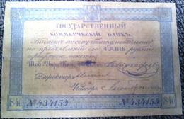 5 Rubles 1840 - Russie