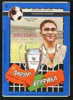 Official Football Programme Dnipro (Dnepropetrovsk) - Benfica (Lisbon, Portugal) 1990 (calcio, Soccer) - Programs