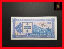 GEORGIA 1.000 Kuponi 1993  P. 30  UNC - Géorgie
