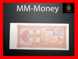 GEORGIA 50.000 Kuponi 1993  P. 41 UNC - Géorgie