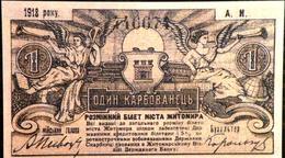 1 KARBOVANETS 1918 ZHYTOMIR - Ukraine
