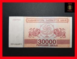 GEORGIA 30.000 Kuponi 1994  P. 47 UNC - Géorgie