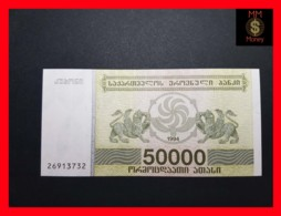 GEORGIA 50.000 Kuponi 1994  P. 48 UNC - Géorgie