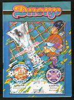 Official Football Programme Dnipro (Dnepropetrovsk) - Hearts (Edinburgh, Scotland) 1990 (calcio, Soccer) - Programs