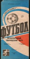 Official Football Programme Metalist (Kharkov, USSR) - Correggiese (Italy) 1988 (calcio, Soccer) - Programs