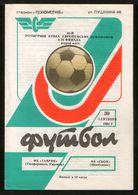Official Football Programme Tavria (Simferopol, Ukraine) - Sion (Switzerland) 1992 (calcio, Soccer) - Programs