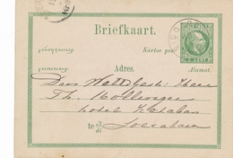 Nederlands Indië - 1892 - 5 Cent Willem III, Briefkaart G6 Van Kleinrond SIDOARDJO Naar Soerabaja - Nederlands-Indië