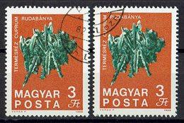 Ungarn 1969 // Mi. 2525 O 2x - Ungarn