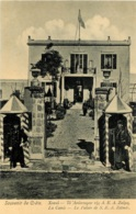 SOUVENIR DE CRETE  LA CANEE  LE PALAIS DE S.E.A.  ZAIMIS - Greece