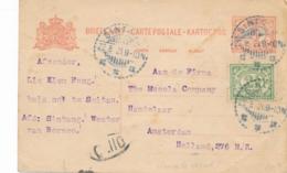 Nederlands Indië - 1921 - 5 Cent Cijfer, Briefkaart G26 + 2,5 Cent Van LB SINTANG Naar Amsterdam / Nederland - Nederlands-Indië