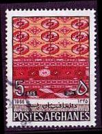 AFGHANISTAN Mi. Nr. 978 O (A-2-55) - Afghanistan