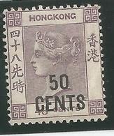 CHINE - HONG-KONG - N° 51** ( MNH ) Yvert&Tellier - Très Beau - Gomme D'origine (O.G. ) Forte Cote - RARE - Hong Kong (...-1997)