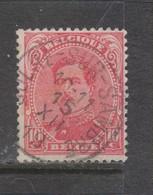 COB 138 Oblitération Centrale SOLRE-SUR-SAMBRE Dispersion D'un Ensemble Albert I Oblitérations Concours - 1915-1920 Albert I