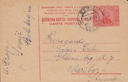 Kingdom Of Serbia, Croatia & Slowenia Postal Stationery Ganzsache Entier König Alexander SEMIO 1923 MARIBOR (2 Scans) - Ganzsachen