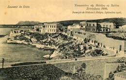 SOUVENIR DE CRETE INSURGES DE MALAXA A HALEPA 1906 - Grèce