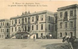 CRETE LA GRANDE MAISON DES TRIBUNAUX DE LA CANEE - Greece