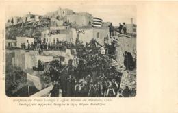 CRETE RECEPTION DU PRINCE GEORGES A AGION MIRONA DU MERABELLO - Greece