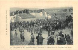CRETE 1906 RECEPTION KANDIA MICHELIDAKI AFTER HIS SUCCES IN THE ELECTIONS - Greece