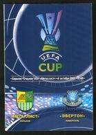 Official Football Programme Metalist (Kharkov, Ukraine) - Everton (Liverpool, England) 2007 (calcio, Soccer) - Programs