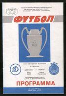 Official Football Programme Dynamo (Kiev, Ukraine) - Porto (Portugal) 1987 (calcio, Soccer) - Programs