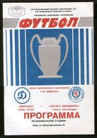 Official Football Programme Dynamo (Kiev, Ukraine) - Glasgow Rangers (Glasgow, Scotland) 1987 (calcio, Soccer) - Programs