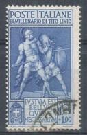 1941 - US (catalogo N.° 461) (6296) - 1900-44 Vittorio Emanuele III