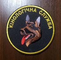 Patch K-9 National Guard Of UKRAINE Cynologist Canine Specialists Dog Service Aufnäher Ecusson Parche - Ecussons Tissu