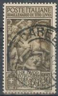 1941 - US (catalogo N.° 459) (6298) - 1900-44 Vittorio Emanuele III
