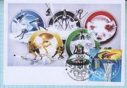 UKRAINE Maxi Card. FDC. Sport. Olympiad. National Olympic Committee. Winter Olympic Games. South Korea. KYIV.2018. - Ukraine