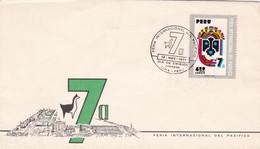 FERIA INTERNACIONAL DEL PACIFICO 7a-FDC 1971 LIMA, PERU - BLEUP - Peru