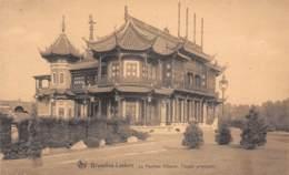 BRUXELLES-LAEKEN - Le Pavillon Chinois - Façade Principale - Laeken