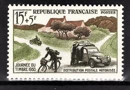 FRANCE 1958 - Y.T. N° 1151  - NEUF** /1 - France