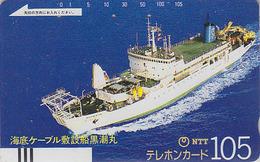 TC Ancienne Japon / NTT 250-045 - BATEAU - CABLE FERRY SHIP Japan Front Bar Phonecard - SCHIFF Balken TK - Bateaux