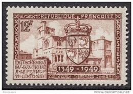 FRANCE 1949 -  Y.T. N° 839 - NEUF** - Neufs