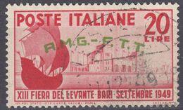 TRIESTE ZONA A - 1949 -  Yvert 60 Usato. - 7. Trieste