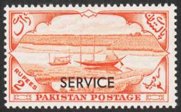Pakistan - Scott #O62 MNH - Official Stamp - Pakistan