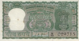 INDIA 5 RUPEES ND (1967) P-54b AU SIGN. K. JHA WITH P/H [IN239b] - Inde