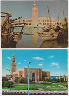 1380/ KUWAIT Seef Palace, 2 Postcards / Cartes / Tarjetas Postales. Non écrites. Unused. Non Scritte. No Escritas.. - Koweït