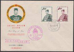 TAIWAN CHINA 鄭成功 CHENG CH`ENG KUNG FDC - 1945-... República De China