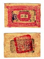 CHINA SINKIANG - 3 LIANGS BANK NOTE 1934-1937 XINJIANG – CHINE - China
