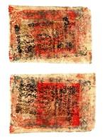 CHINA SINKIANG - 3 LIANGS BANK NOTE 1934-1937 XINJIANG – CHINE - Chine