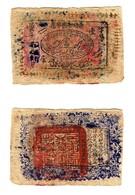 CHINA SINKIANG - MA HUSHAN BANKNOTE 1 LIANG 1934-1937 XINJIANG CHINE - Chine