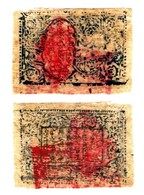 CHINA 1934 ISLAMIC REPUBLIC OF TURKESTAN - 100 DRACHIN - XINJIANG – CHINE - Chine