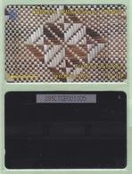 """Tonga - 1995 Second Issue - Textures - $$10 White & Brown  - TON-5e - """"285CTGB"""" - VFU - Tonga"""