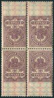 Russia 1915 General Revenue 2 Rub. Tête-bêche Block**MNH Fiscal Tax Gebührenmarke Stempelmarke Kehrdruck Russland Russie - 1857-1916 Imperio